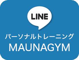 LINE-GYM