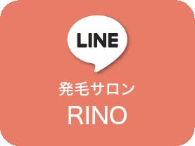 LINE-RINO